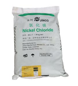 加拿大氯化镍