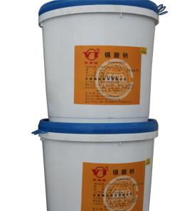 国内有哪些锡酸钠生产厂家?
